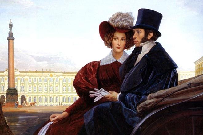 Александр Пушкин с женой