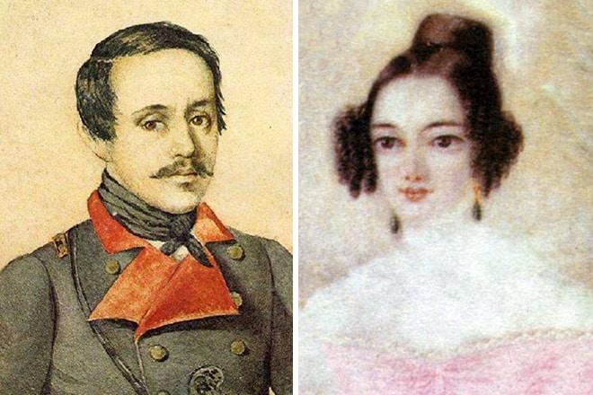 Михаил Лермонтов и Екатерина Сушкова
