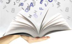 Как научиться быстро читать книги?