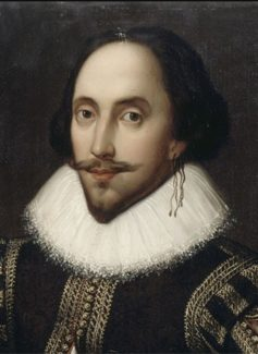 Уильям Шекспир