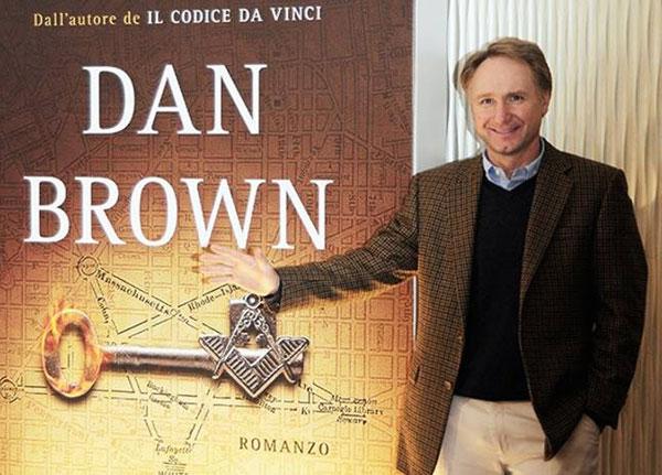 Дэн Браун автор множества книг