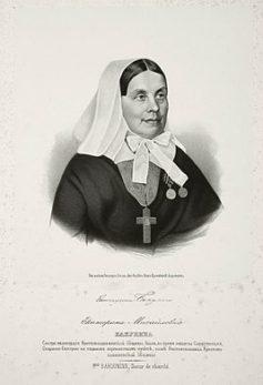 Екатерина Бакулина