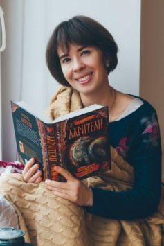 Екатерина Соболь