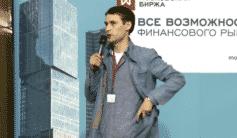 Ренат Валеев