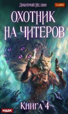 Сибирская чума