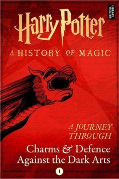 Гарри Поттер: путешествие сквозь чары и защиту темных искусств