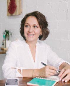 Дина Гумерова