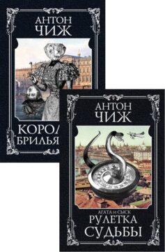 Алексей Пушкин